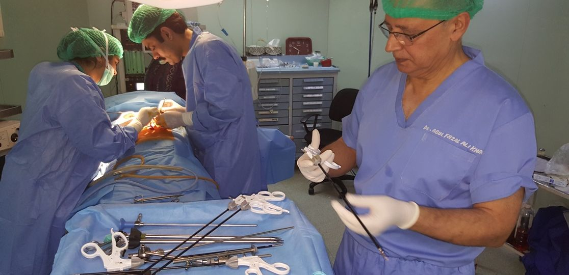 GERATI Surgeon